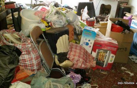 אגרנות כפייתית – הסיבה לאגירה, סוגי אגירה ותהליך הפינוי