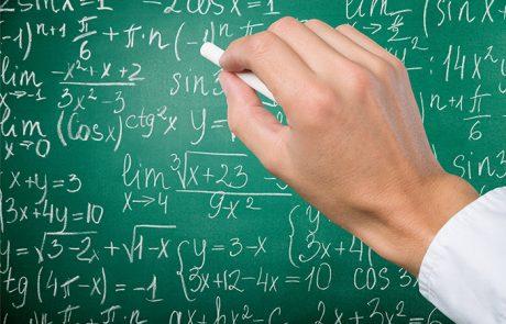 לימודי חינוך
