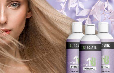 מחליק שיער חשמלי או החלקה מינרלית לשיער ללא פורמלין?