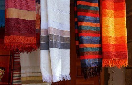כך תכניסו שיק מרוקאי הביתה: מבחר שטיחים מיוחדים