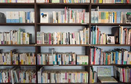הוצאת ספרים – איך זה עובד