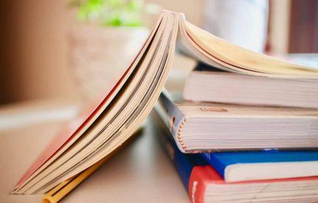 איך בוחרים הוצאה לאור מבלי לקרוע את הכיסים ?