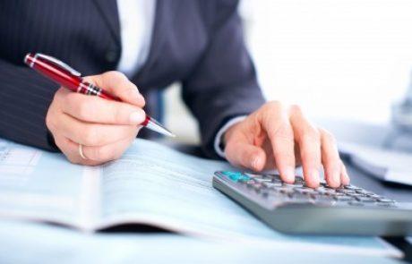 לקיחת הלוואה למימון לימודים והשקעה בעתיד שלנו