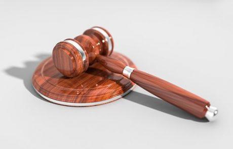 חוק הנזיקין- מהו?