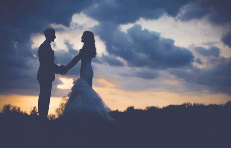 אולמות יוקרתיים לחתונות קטנות