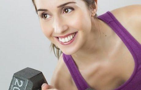 אימון אפקטיבי לירידה במשקל
