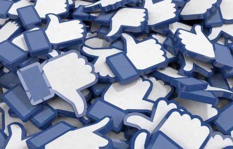 עסקים: למה הכרחי להשקיע בדף עסקי בפייסבוק?