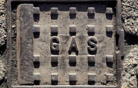 """גז ראדון בממ""""ד – האם הסכנה קיימת רק בקומות הקרקע?"""