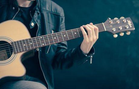 המרכז לגיטרות של אבי גיל – כל מה שגיטריסט צריך