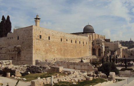 ימי כיף בירושלים – בילוי נפלא בעיר הבירה