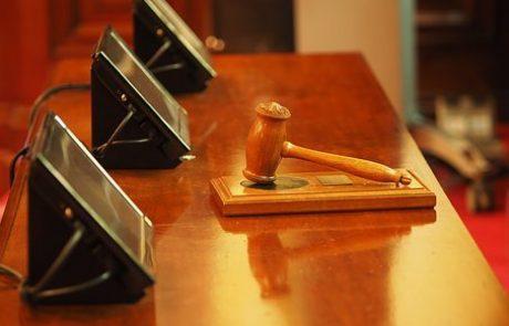 למי ניתן לפנות בנושא המשפט הפלילי
