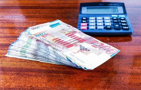 הלוואות – איך הן יכולות לסייע לנו מבחינה כספית?