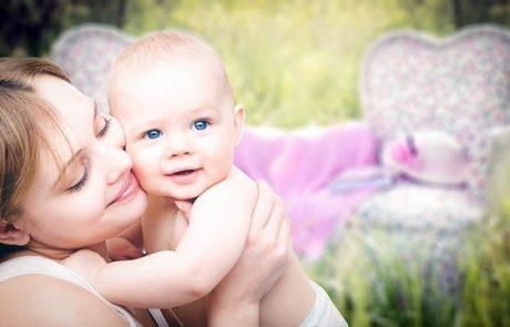 אני בחופשת לידה אבל מאז שגיליתי את אמא4אמא, אני לא לבד