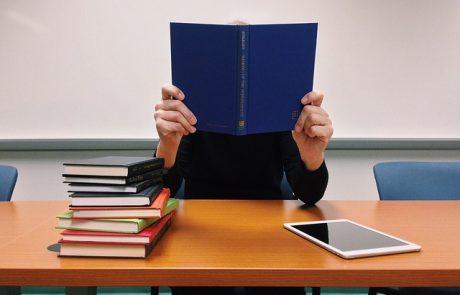 השלמת בגרויות לבד או עם הכוונה של מורה פרטי?