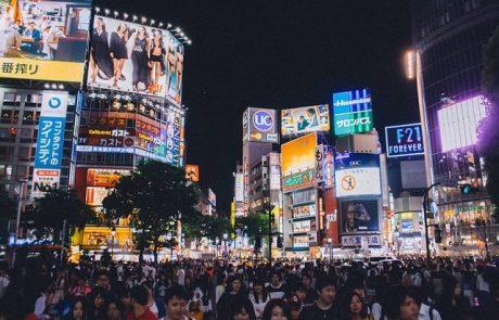 אטרקציות ביפן שמתאימות לכל המשפחה