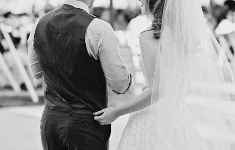 הפקת חתונה ייחודית